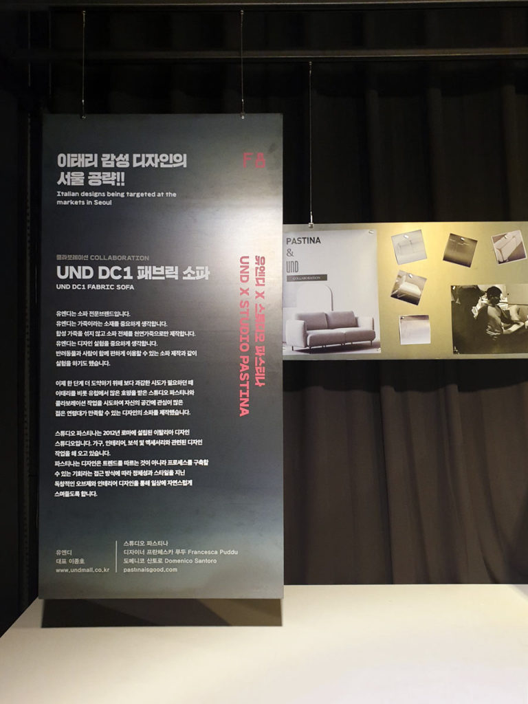 Studio Pastina x UND at DDP Design Fair December 2019 Seoul